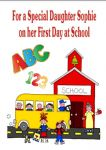 First Day at School Card Design 7